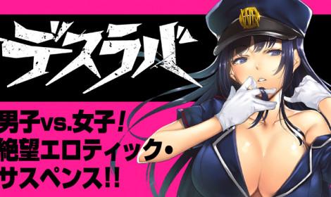 Ecchi manga Destiny Lovers vừa kết thúc đã có ngay phần mới đáng chờ!
