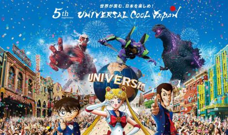 """47 tỉnh, thành tại Nhật Bản """"bầu chọn Anime của tỉnh""""! - Liệu có bộ phim mà bạn thích?"""