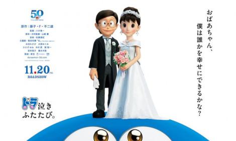 Stand By Me Doraemon 2 được xác nhận khởi chiếu tại nhiều quốc gia ở Đông Nam Á, không có Việt Nam!