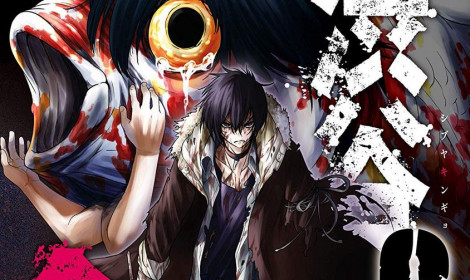 Manga kinh dị Shibuya Goldfish sẽ chia tay khán giả sau volume thứ 11!