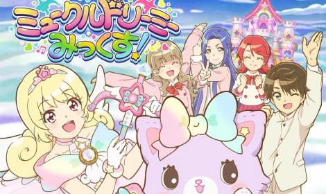 Phần tiếp theo của anime Mewkledreamy hé lộ hình ảnh nhân vật mới và thời gian phát sóng