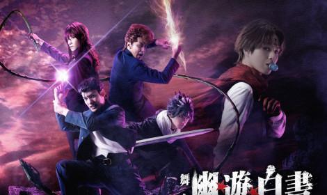 Live-Action Yu Yu Hakusho: Sự hợp tác giữa Netflix với Toho Studio