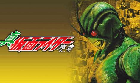 Shin Kamen Rider chuẩn bị tái xuất?
