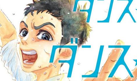 Dance Dance Danseur sắp cho ra mắt phiên bản Anime