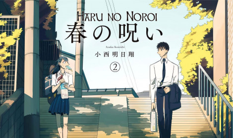 Live-Action của manga Haru's Curse sắp được ra mắt