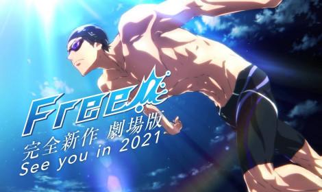 Công bố dự án mới của anime Free!