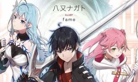 Tác giả của Venus Versus Virus chuẩn bị ra mắt manga mới vào tháng 6