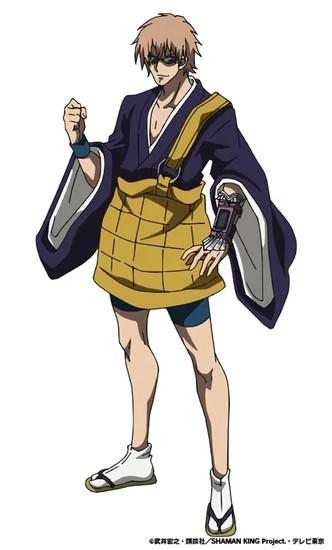 Kisho Taniyama trong vai Zen Yoneda