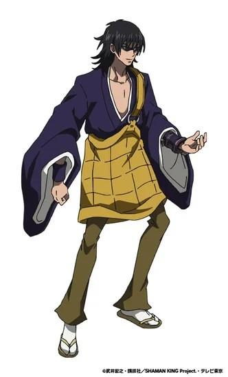 Tatsuhisa Suzuki trong vai Ryo Sugimoto