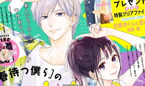 Tạm ngưng phát hành manga ''Unmei no Hito ni Deau Hanashi'' để tác giả đón tin vui trong đời