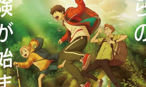 """Cùng phiêu lưu với bộ anime """"Goodbye, Don Glees!"""" sắp được lên sóng!"""