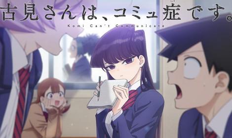 Komi-san wa Comyushou desu - Thử thách kết bạn