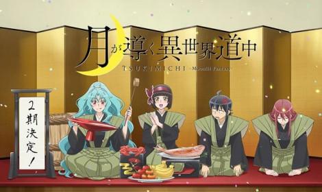 Anime Tsukimichi sẽ tái ngộ khán giả với mùa thứ 2