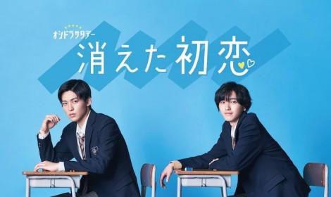 Hai nam thần Nhật Bản sẽ góp mặt vào live-action boy love Kieta Hatsukoi