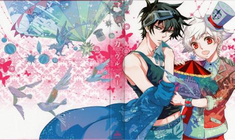 Manga Karneval kết thúc sau 14 năm được ra mắt