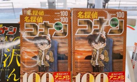 Manga Conan chào đón vol thứ 100 tại Nhật Bản