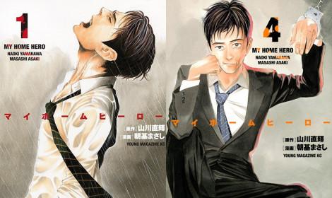 Manga My Home Hero bắt đầu arc cuối cùng vào mùa xuân tới