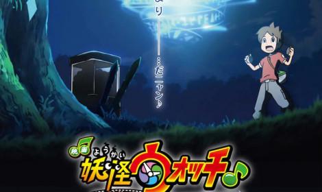 Yo-kai Watch ra mắt movie tổng hợp lên sóng vào tháng 11 tới