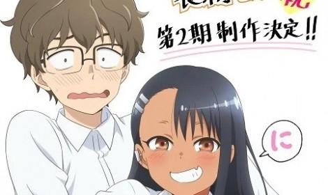 Ijiranaide, Nagatoro-san đã sẵn sàng trở lại ở mùa thứ 2