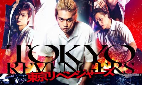 Live-action Tokyo Revengers chính thức được công chiếu màn ảnh rộng Việt Nam