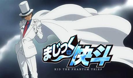'Magic Kaito 1412 Season 2014